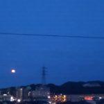 巨大な満月