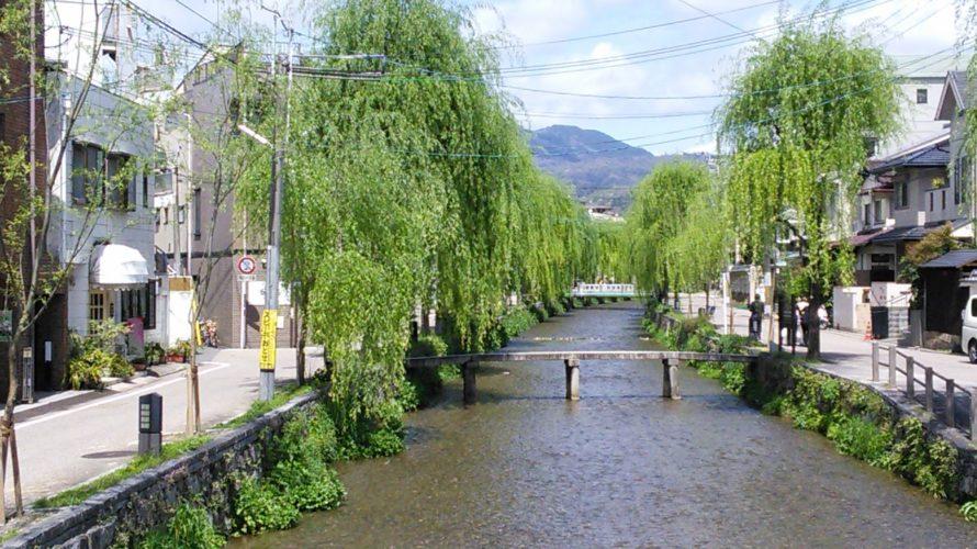 おいしくて便利な京都の暮らしを
