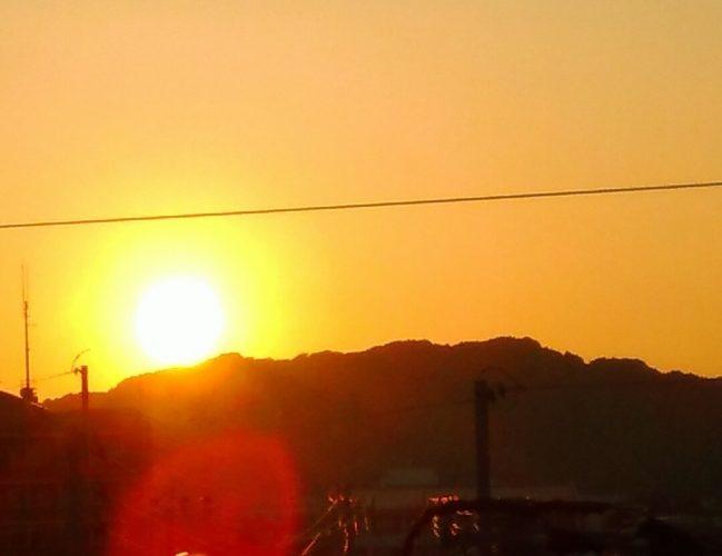 あったか太陽